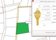 قطعه ارض للبيع في الاردن - عمان - دابوق بمساحه 4000م