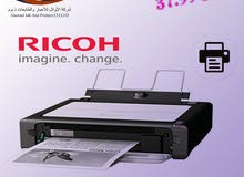 طابعة ريكو  Ricoh Sp 100e Laser Printer