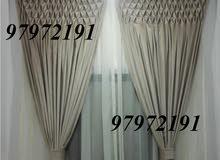 تفصال وتركيب ستائر رول وخام Installation & Repair Curtains