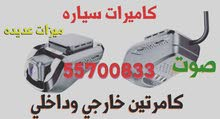Camera available with high-end specs for sale directly from the owner in Kuwait City