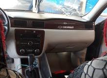 شفر امبالا 2010