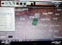 قطعة ارض سكنيه للبيع عمان-طبربور 600م