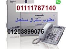 مطلوب سنترال panasonic مستعمل 01111787140