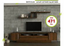 Jeddah – A Tables - Chairs - End Tables available for sale