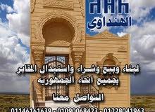 مدفن مقبره للبيع مدافن مقابر جاهزه للبيع 01090068423