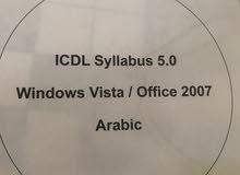 سلسلة كتب ICDL باللغة العربية
