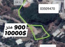 ارض للبيع 900متر اسهم في عقار