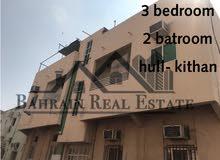 للايجار شقة كبيرة 3 غرف في توبلي