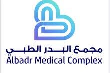فرصة وظيفية لطبيب أسنان سعودي / مقيم