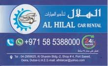 تأجير سيارات حديثة  في دبي و عجمان   واتس آب