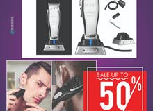 Andis Trimmers & Clippers Offer - Grooming Souq