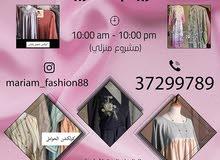 Mariam Fashion 88