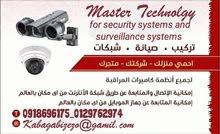 انظمة كاميرات مراقبه CcTv