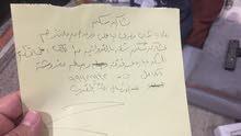 مطلوب شخصين مصريين جامعيين غير مدخنين لمشاركة سكن