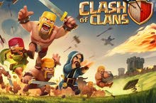 i want to sell my clash of clan id