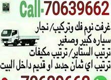 moving Shifting Doha Qatar call me