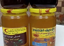 عسل نحل جملة وقطاعي