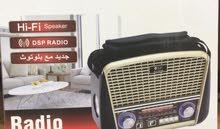 راديو وسبيكر بلوتوث و usb