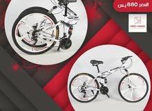دراجات هوائية رياضية تطبق (واتسب 0546355986)