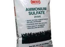 "Ammonium Sulfate 21-0-0 Fertilizer""Greenway Biotech Brand"" 50 Pounds"