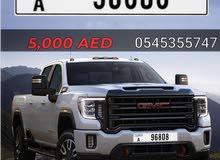 Dubai Plate