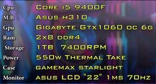 حاسبه gaming للبيع