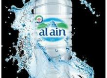 توصيل مياه صحيه