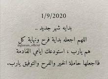 مستثمر في سلطنة عمان