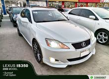 LEXUS IS 350 MODEL 2008 FULL OPTION GOOD CONDITION