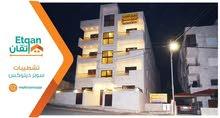 شقة في مرج الحمام / سوبر ديلوكس