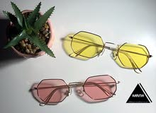 نظارات مميزة بسعر مميز