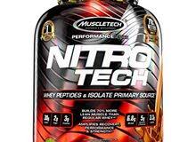 Nitro Tech  نيترو تيك