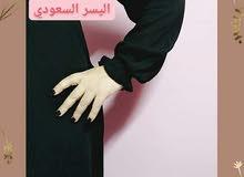 عباية سعودى