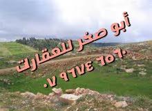 قطعه مميزه شفا بدران - المقرن - منطقة فلل بين شارعين بسعر مغري