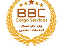 Moving Packing Storage Services in Dubai 00971508678110
