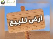 للبيع قطعة ارض بالحي السادس الهضبة الوسطي المقطم القاهرة 321 م