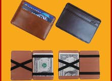 المحفظه السحريه