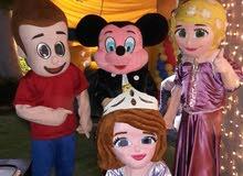 لحفلات الاطفال والكبار