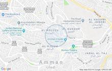 عمان / العبدلي / جبل الحسين / وسط البلد/الدوار الأول
