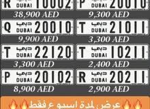 WEEK OFFER DUBAI CAR PLATES عرض الاسبوع لارقام المركبات دبي