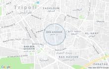 شقة في بن عاشور نشاط عيادة او مقر شركة مركز دورات ا