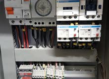 electric problem home service call me 31036428