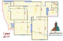 شقة للبيع امام صنعاء كفر الشيخ