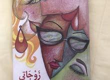 """كتاب """"زوجاتي"""" للكاتب محمد خميس"""