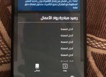 فتح ملف صناعي مع تنزيل 9 تاشيرات التواصل واتس آب.
