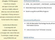 خريج علوم حاسب ونظم المعلومات ابحث عن عمل