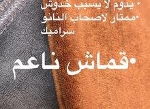 قماش ما يكروفابير  متوفر الإصحاب النانو سراميك