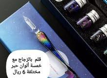 قلم مميز زجاجي