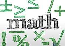 معلم رياضيات وقدرات بالدمام