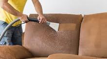تنظيف جلسات فراشات نوم بساطات سجاد ستارات صالونات في مكانه أو بمغاسلنا